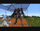 【Minecraft】JointBlockでロボもの?Part49【JointBlock】