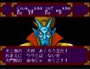 【PCE版/非売品】天外魔境ZIRIA Part11(13人衆3人目) プレイ動画
