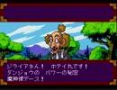 【PCE版/非売品】天外魔境ZIRIA Part12(13人衆3人目) プレイ動画