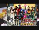特撮講談「六騎の仮面武者」
