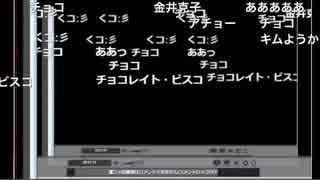 『ニコ生』朝鮮中央テレビの放送事故(201