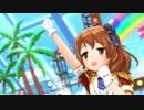 第62位:アラキサン thumbnail