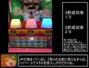 メダゲー紹介6『念力バトルM』