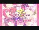 PS4「忍び、恋うつつ ― 万花彩絵巻 ―」 プ