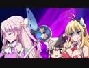 【FateGO】セイレム ラストバトル イリヤPT【弦巻マキ&ゆっくり】