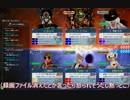 【マジシャンズデッド NEXTBLAZING】 マジネク同盟戦闘記 Part3