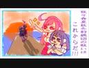 【MHXX】ポンコツたちのG級ボコされ日記part17【実況】