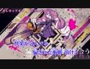 【ニコカラ】キレキャリオン +2 【off vocal】