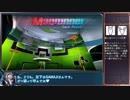 Magrunner:Dark Pulse - RTA_52:04 [1/8]