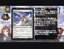 第32位:【アイマス×MTG】しんでれら・まじっく 決戦桃源郷 Game3 thumbnail