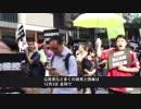 香港で数千人規模の民主化デモ 中国政府の強権政治に抗議201...