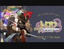 【試聴】うたプリShining Masterpiece Show『トロワ-剣と絆の物語-』