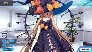 Fate/Grand Order アビゲイル・ウィリアムズ マイルーム&霊基再臨等ボイス集