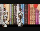 【悲報】NHK、淫夢に媚びる