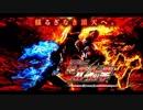 CR北斗の拳7-転生- レイBATTLE RUSH BGM