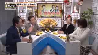 大東亜会議への道 01