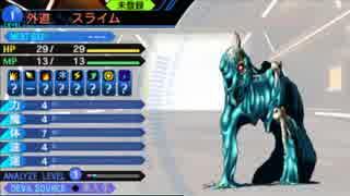 真・女神転生DSJ:悪魔召喚プログラム