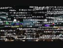 第53位:Niconico(く)発表会 生放送【全部屋コメントあり】