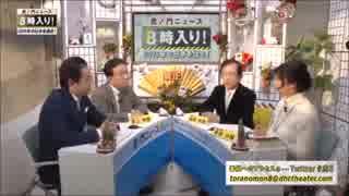 大東亜会議への道 02