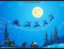 クリスマスの夜 日本鬼子 カバー