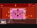 [ケイズ] ファイナル☆タカノマサ じっくりねっちり初見プレイ part17