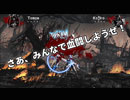 PlayStation®4ダウンロード専用ソフト「斬
