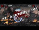 PlayStation®4ダウンロード専用ソフト「斬!斬!斬!」紹介映像