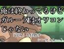 【ポケモンUSM】「高み」を目指すシングルレート2【甦れ、トップメタ】