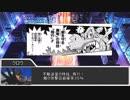【シノビガミ】 モリンフェンの塔 第三話