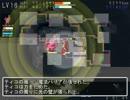 【不思議のダンジョン動画】だんえた3体験版 ティコC hard 実況プレイ part3