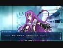 メドゥーサ〔ランサー〕【なかよしゴルゴン三姉妹】 thumbnail