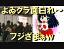 テレビはオワコン、ネット動画の方がおもしろい@ネイル氏新宿南口