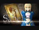 第58位:【新作FGO稼動直前】『Fate/Grand Order Arcade(アーケード)』 PV第2弾 thumbnail