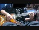 第75位:【バンドリ!】Determination Symphonyをギターで弾いてみた【Roselia】