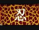 【パチンコ】 デジハネCR化物語STK 13 【甘デジ】