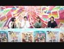 総選挙CD&WINTER CD&しんげきEDテーマ発売記念ニコ生「シンデレラNIGHT」