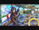 【SSR動画】政剣マニフェスティア アリシアの懐刀 大地獄465秒【非参考】