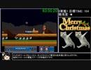 【RTA】マリオ3 100% WR 1:13:56 (4/4)【ゆっくり解説】 thumbnail