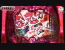 【CR真・花の慶次2】右打ちALL2000個【イチ押し機種CHECK!】