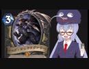【Hearthstone】コボルトと秘宝の迷宮カードレビュー【VOICEROID実況】