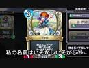 第96位:はぁ~んもう!忙しいサンドキャニオン【ドラクエライバルズ】 thumbnail