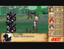 第80位:【卓M@s】灰かぶりのオラトリオSession5-5【SW2.0】 thumbnail