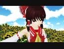 第48位:【東方MMD】幽霊の笑み +コメント返し thumbnail