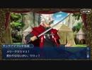 Fate/Grand Orderを実況プレイ セイレム編part14