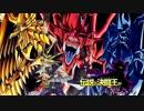 【東方】伝説の決闘王が幻想入り 第X話【遊戯王DM】