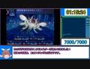 【RTA】世界樹の迷宮 Any% 2:40:53 Part 3/6