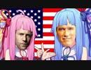 【DbD】アメリカン姉妹の逃走劇【VOICEROID実況プレイ】