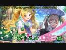 第94位:【アイマス】アイドルを語りつくすPラジオ第十五回【エミリー編】 thumbnail