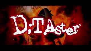【鏡音リン・レン】D;T.Aster 【オリジナルMV】