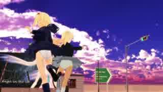 【東方MMD】地球最後の告白を【アリス&魔理沙】【ぱんつ注意】